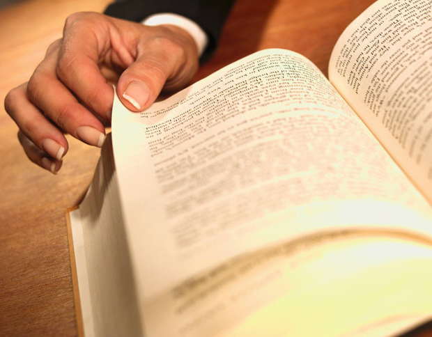 ترجمه انگیزه نامه